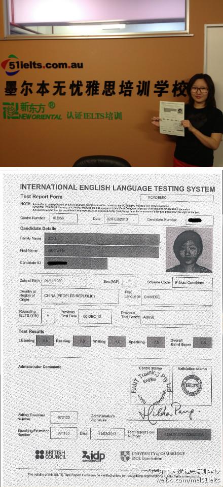 恭喜墨尔本无忧雅思学员 邹静雯 在2月2日的考试中取得听力8.5,阅读7,写作7,口语7.5,总分7.5!