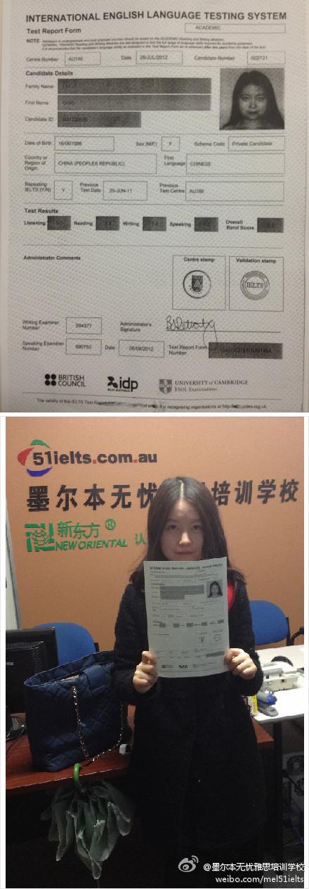 恭喜墨尔本无忧雅思学员 Liu Qing 恭喜Liu Qing同学在参加完墨尔本无忧雅思培训课程之后成功考取听力9分,阅读8.5,写作7分,口语7分,总成绩8分的好成绩!