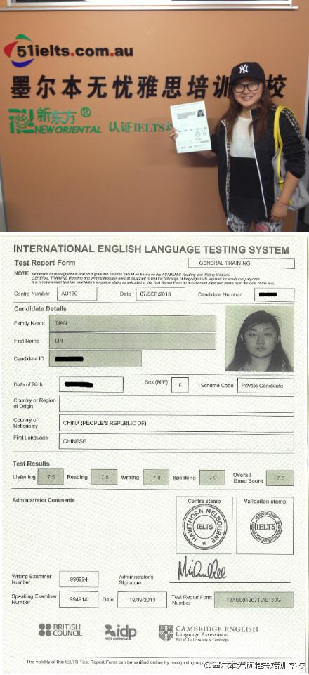 恭喜墨尔本无忧雅思学员 Tian Lin 在9月7日的考试中取得听力7.5,阅读7.5,写作7,口语7,总分7.5的好成绩,成为无忧雅思9.7er通过4个7的第六人!~
