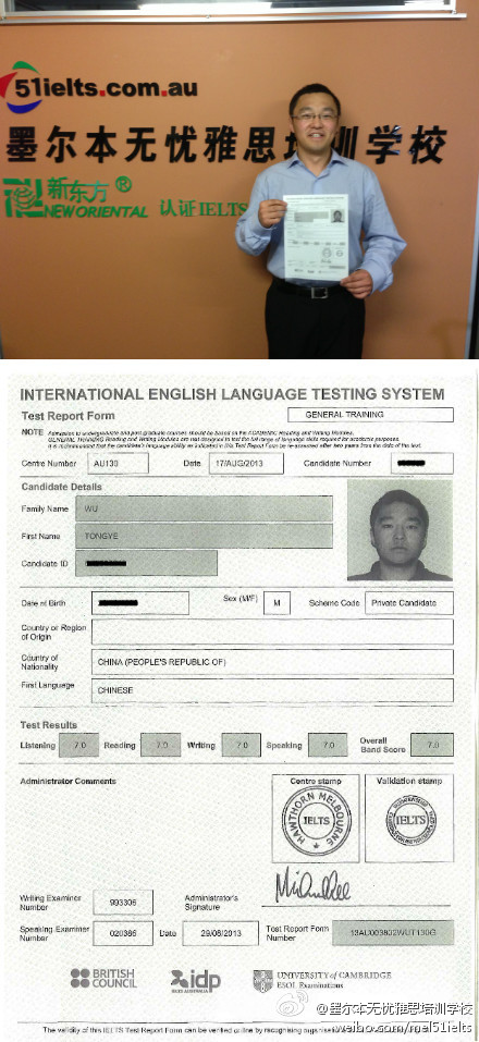 """恭喜墨尔本无忧雅思学员 吴同烨 在8月17日的考试中取得听力7,阅读7,写作7,口语7,总分7的好成绩,成功与""""雅思君""""分手!~半分都不多"""