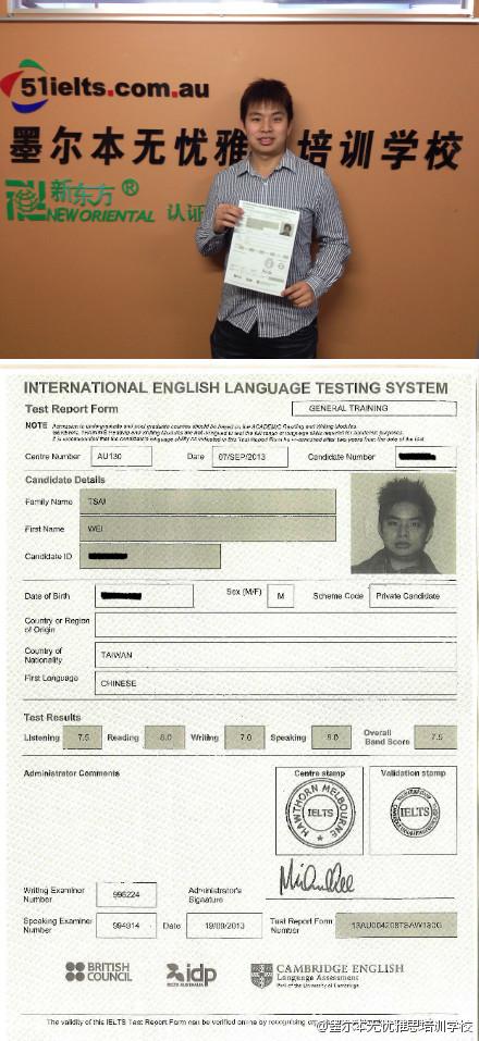 """恭喜墨尔本无忧雅思学员 Tsai Wei 在9月7日的考试中取得听力7.5,阅读8,写作7,口语8,总分7.5的好成绩,成功与""""雅思君""""分手!~"""