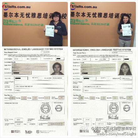 恭喜墨尔本无忧雅思学员 闭兰英 和 陈晴云 在7月27日的考试中同时过4个7!~两个好姐妹同时上课,同时复习,同一场考试过4个7 !