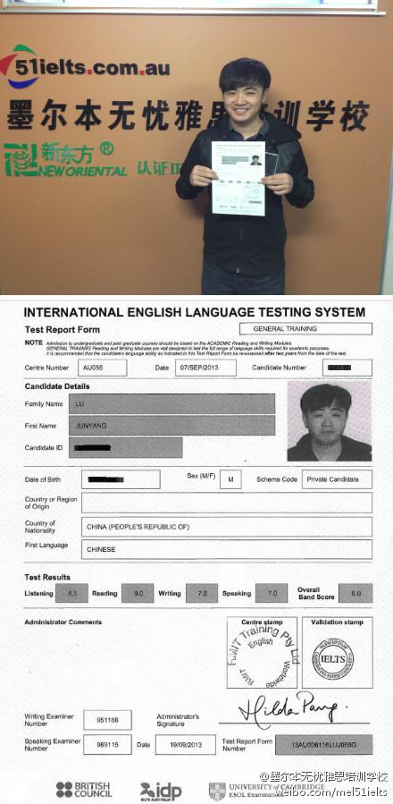 """恭喜墨尔本无忧雅思学员 卢军阳 在9月7日的考试中取得听力8.5,阅读9,写作7,口语7,总分8的好成绩,成功与""""雅思君""""分手!~"""