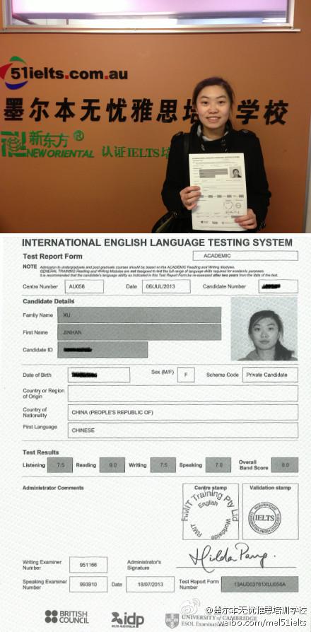 恭喜墨尔本无忧雅思学员 徐巾涵 在7月6日考试中取得听力7.5,阅读9,写作7.5,口语7,总分8的好成绩!