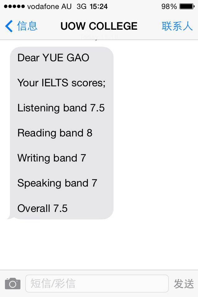 Gao Yue