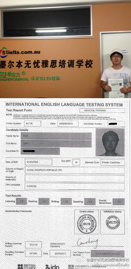 """恭喜墨尔本无忧雅思学员 孙歆禺 在3月9日的考试中取得7.5的好成绩,成功与""""雅思君""""分手!"""