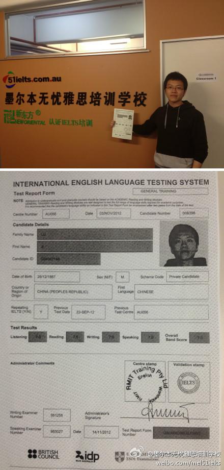 恭喜墨尔本无忧学员 陆绩 在11月3日的考试中取得听力7分,阅读7.5分,写作7分,口语7分的好成绩!