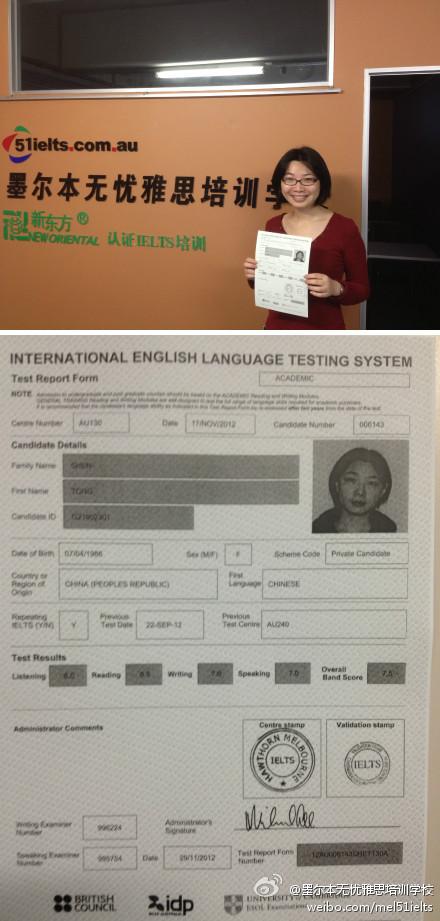 """恭喜无忧7分保分班学员申同在11月17日的雅思考试中取得了听力8,阅读8.5,写作7,口语7,总分7.5的好成绩,成功与""""雅思君""""分手!"""