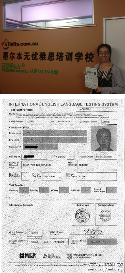 """恭喜墨尔本无忧雅思学员 王晶晶 在12月15日的雅思考试中取得听力9,阅读7.5,写作7,口语8.5,总分8分的好成绩,成功与""""雅思君""""分手!"""