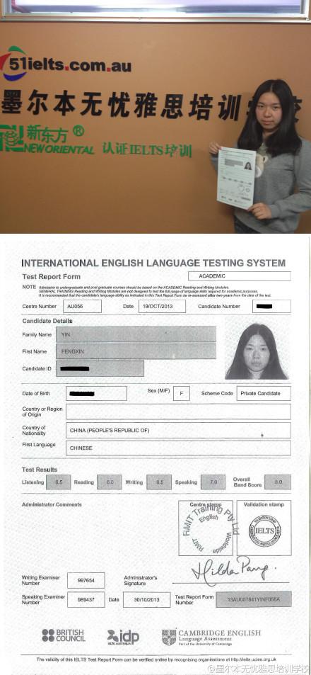 恭喜墨尔本无忧雅思学员 Yin Fengxin 在10月19日的雅思考试中取得听力8.5,阅读8,写作8.5,口语7,总分8分的好成绩还记得当时她是多么紧张,对于写作是多么的担心,经过2周Jeffrey老师的写作课后,结构逻辑顿时变得清晰,8.5分写作高分通过雅思4个7.