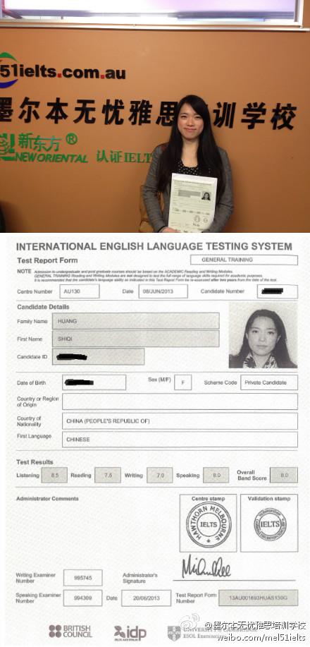 """恭喜墨尔本无忧雅思学员 Cass Huang 在6月8日的考试中取得听力8.5,阅读7.5,写作7,口语8,总分8,成功与""""雅思君""""分手!~"""