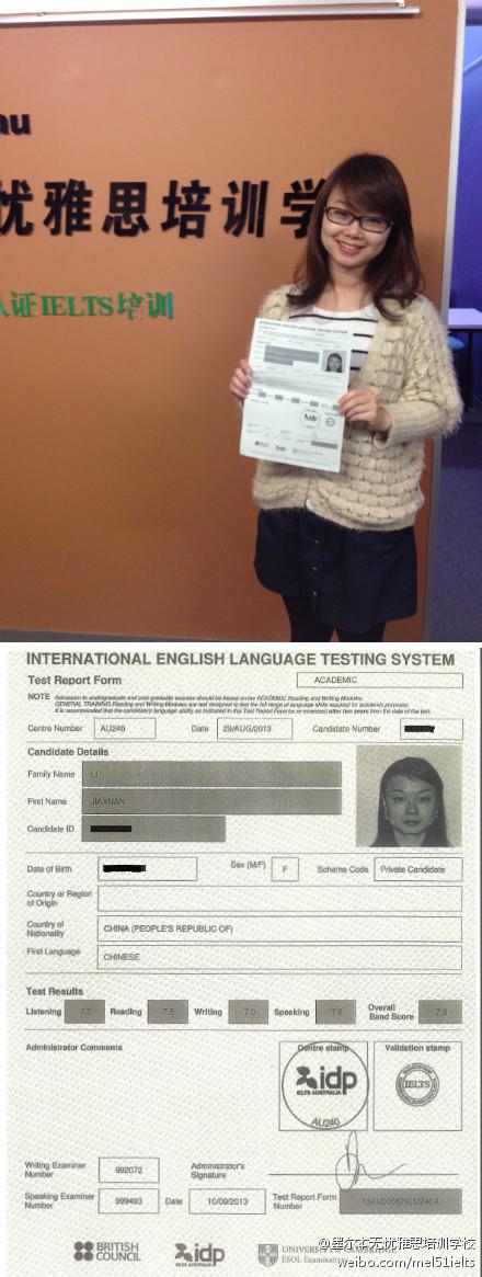 """恭喜墨尔本无忧学员 Li Jiaxuan 在8月29日的考试中取得听力7.5,阅读7.5,写作7,口语7,总分7.5的好成绩,成功与""""雅思君""""分手!~"""