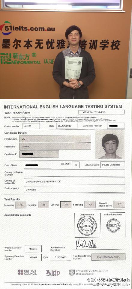 """恭喜墨尔本无忧雅思学员 刘骏达 在6月8日的考试中,复议取得听力7.5,阅读8.5,写作7,口语7,总分7.5的好成绩,成功与""""雅思君""""分手!~"""
