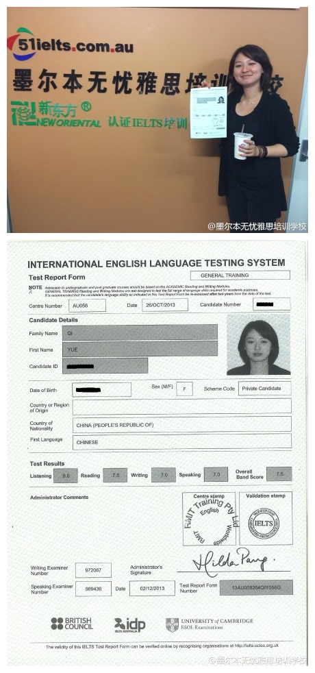 恭喜墨尔本无忧雅思学员 Qi Yue 在10月26日的考试中取得8