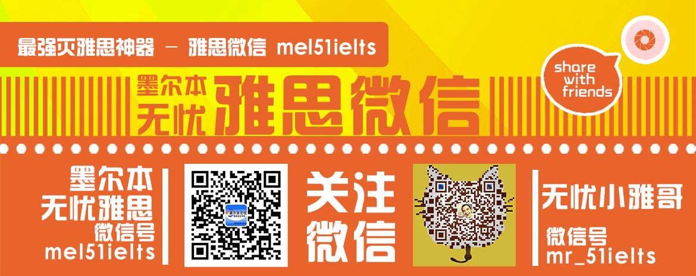 51weixin